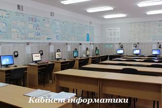 пгт Иванков Иванковский район Киевская область Украина